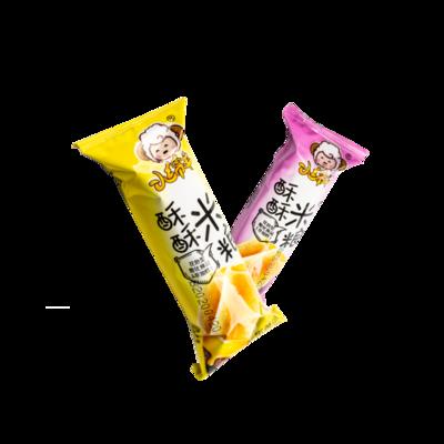 夹心米果卷糙米卷能量棒饼干零食小吃休闲食品零食大礼包一整箱