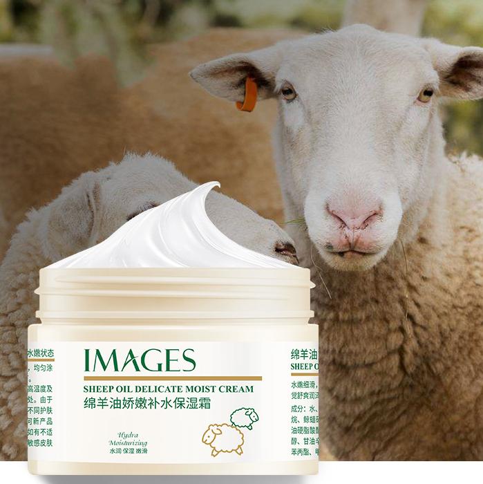 形象美绵羊油娇嫩保湿霜清爽滋润绵羊油面霜温和改善干燥护肤品