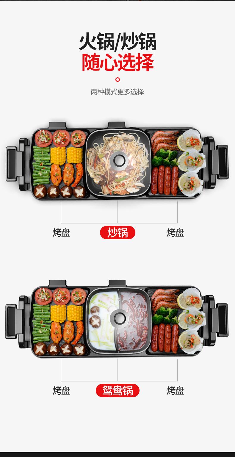 火锅烧烤一体锅家用炉烤肉盘电烤盘多功能两用韩式无烟涮烤机鸳鸯