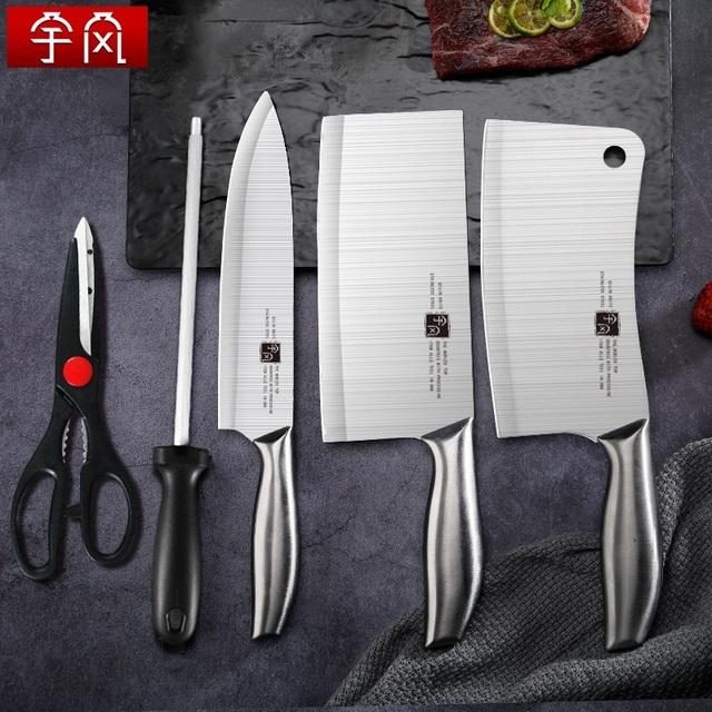 宇风菜刀 家用切片刀厨师专用菜刀 切菜切肉刀具厨房套装旗舰店