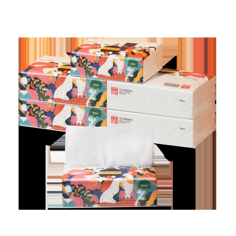 【薇娅推荐】好孩子联名定制款婴儿抽取式乳霜保湿面纸100抽*6包