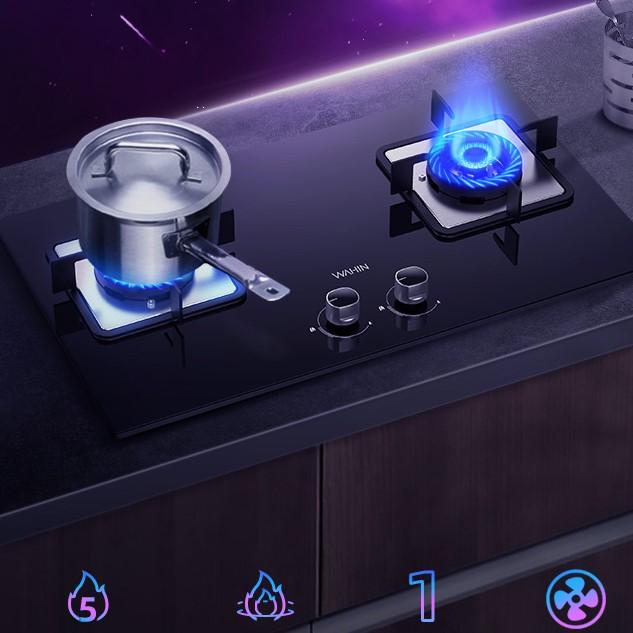 美的出品华凌HQ9燃气灶煤气双灶家用台嵌入式天然气液化气猛火灶