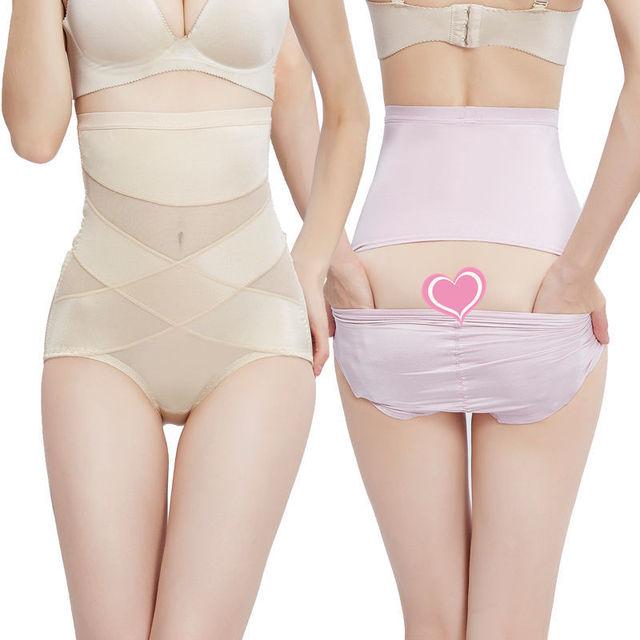 2020收腹内裤女高腰收胃束腹塑身提臀产后塑形收腹裤无痕瘦身衣