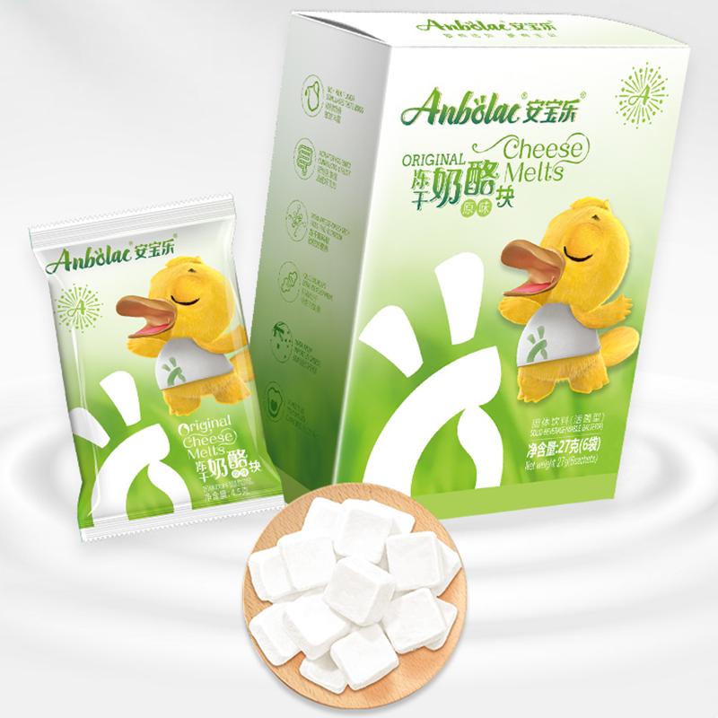 朱丹推荐安宝乐冻干奶酪块高钙宝宝儿童零食溶豆18月婴幼儿2盒