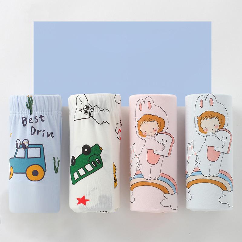 【3条装】A类儿童纯棉抗菌透气内裤