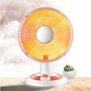 小太阳取暖器台式家用电热气扇暖风机节能省电烤火炉浴室小型速热
