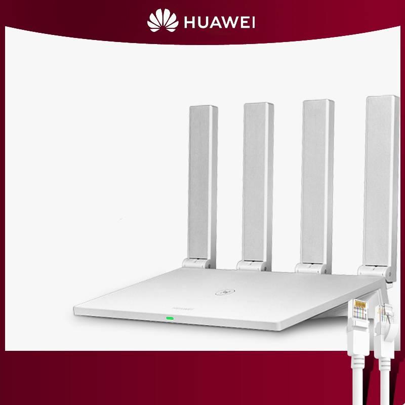【新品】华为千兆路由器千兆端口2.4G/5G双频穿墙王稳定不掉线