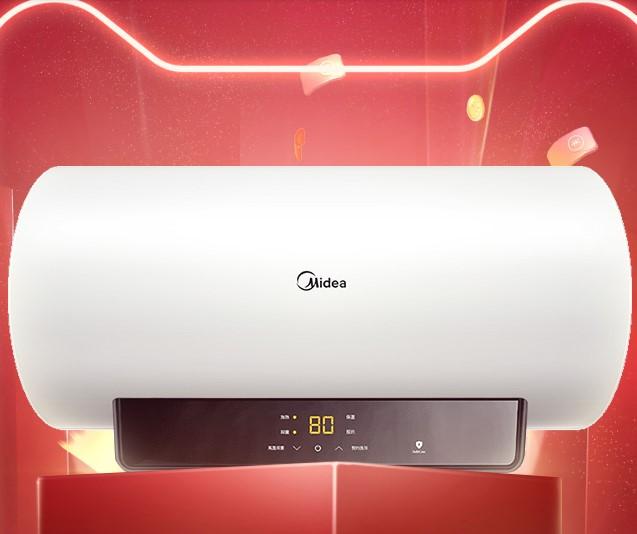 美的出品华凌50升YJ2热水器电家用卫生间速热电热水器小型60l/80L