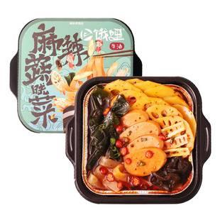 仅¥9.8!e饿哩自热小火锅310g