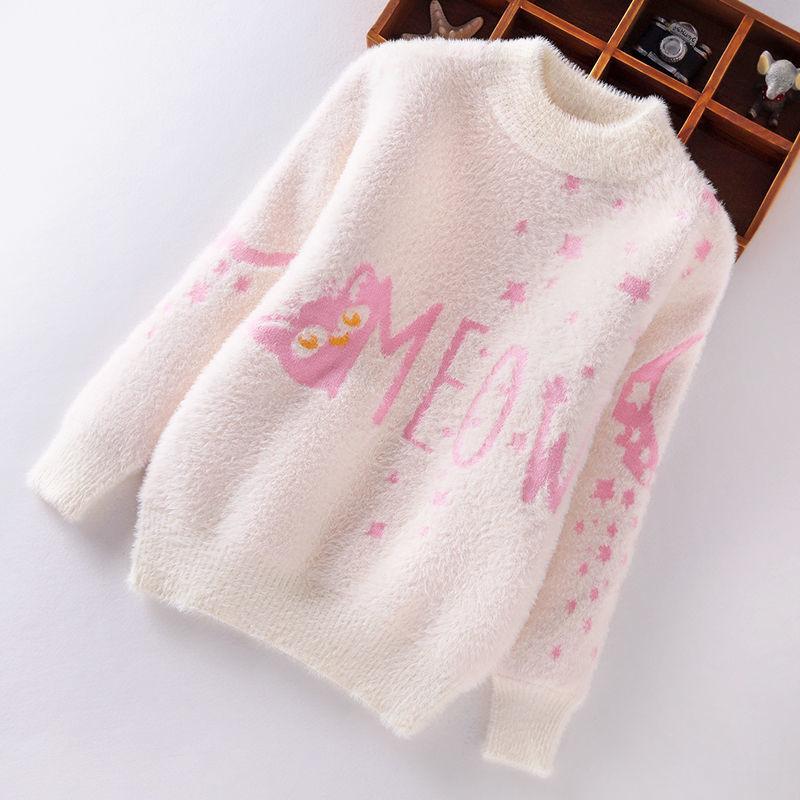 女童毛衣加厚套头2020秋冬新款中大童洋气水貂绒小女孩打底衫