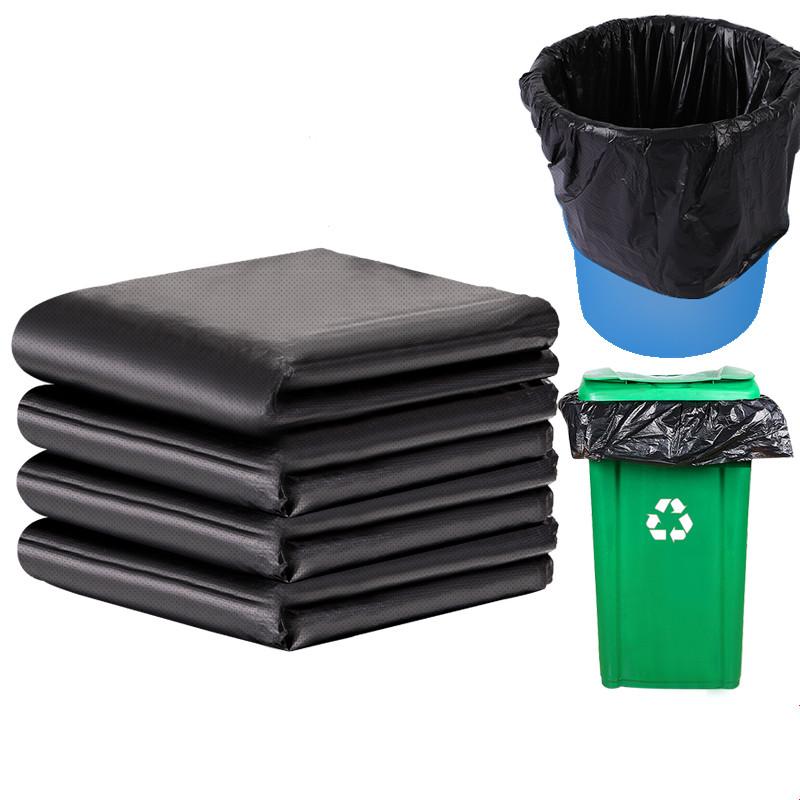 【极速发货】垃圾袋家用加厚手提式背心黑色厨房中大号塑料袋