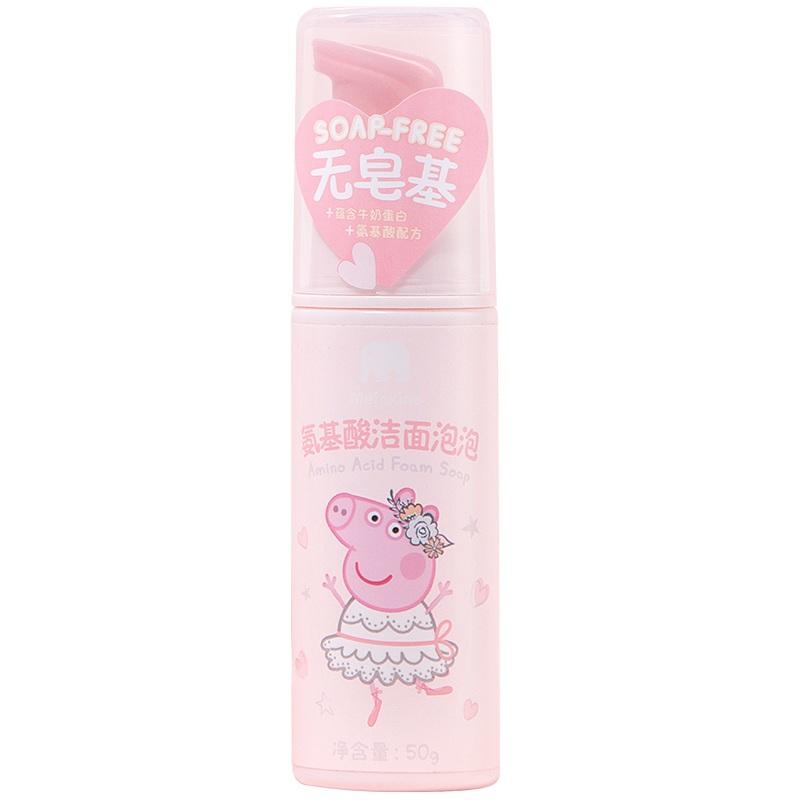 小猪佩奇芭蕾舞氨基酸洁面泡泡温和清洁肌肤宝宝幼儿童洗面奶包邮