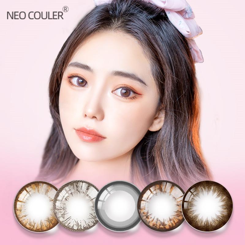 韩国NEO COULER非离子美瞳女半年抛清仓硅水凝胶不干大小直径2片
