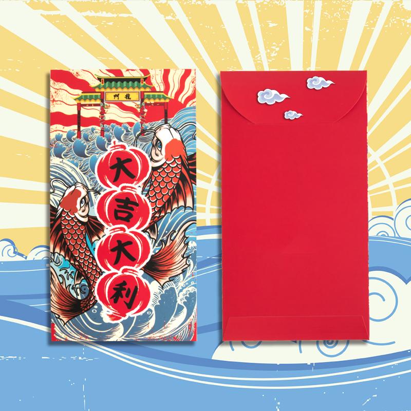 2021新年过年利是封牛年春节红包袋宝宝纸质压岁钱个性创意