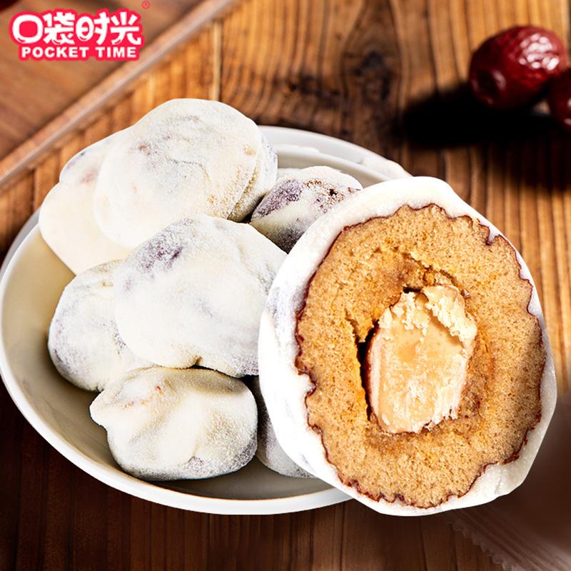 网红奶枣夹杏仁枣奶酪枣独立包装250g