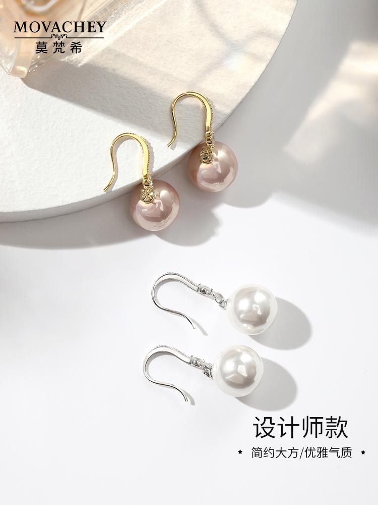 莫梵希 珍珠耳环女耳钉2020新款潮耳坠韩国气质时尚高级感ins耳饰