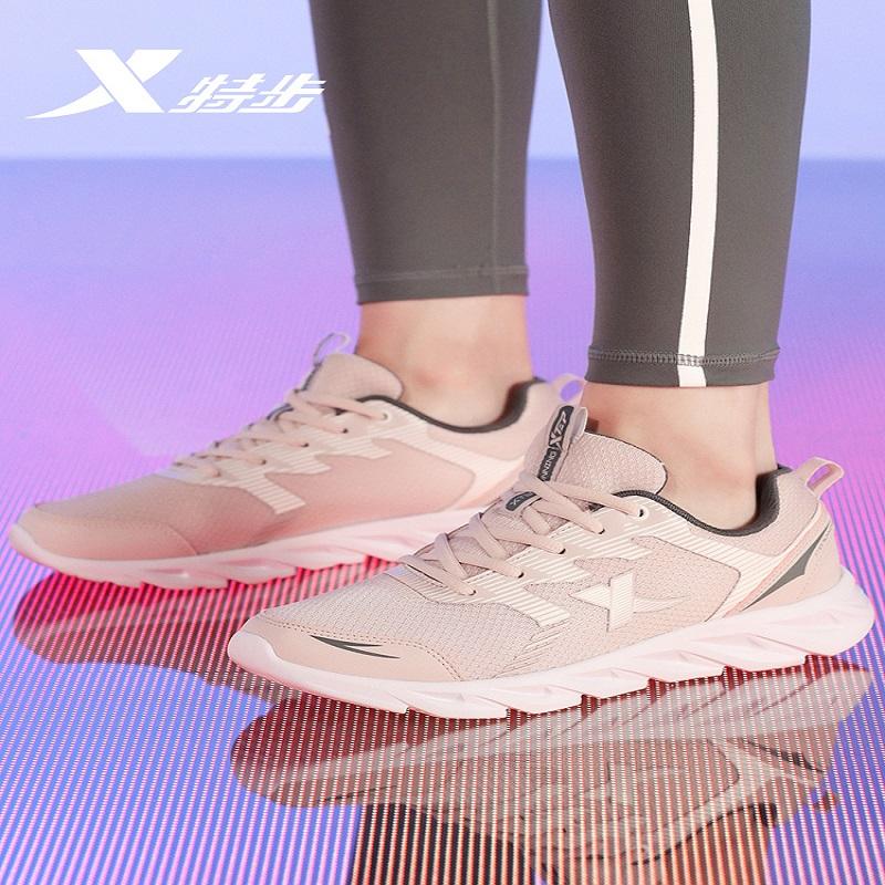 特步女鞋运动鞋2021夏季跑步鞋网面透气跑鞋夏女士轻便减震网鞋女