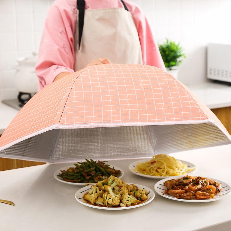 不吃冷菜】饭菜保温罩防尘罩盖菜罩新款家用食物罩子可折叠餐桌罩