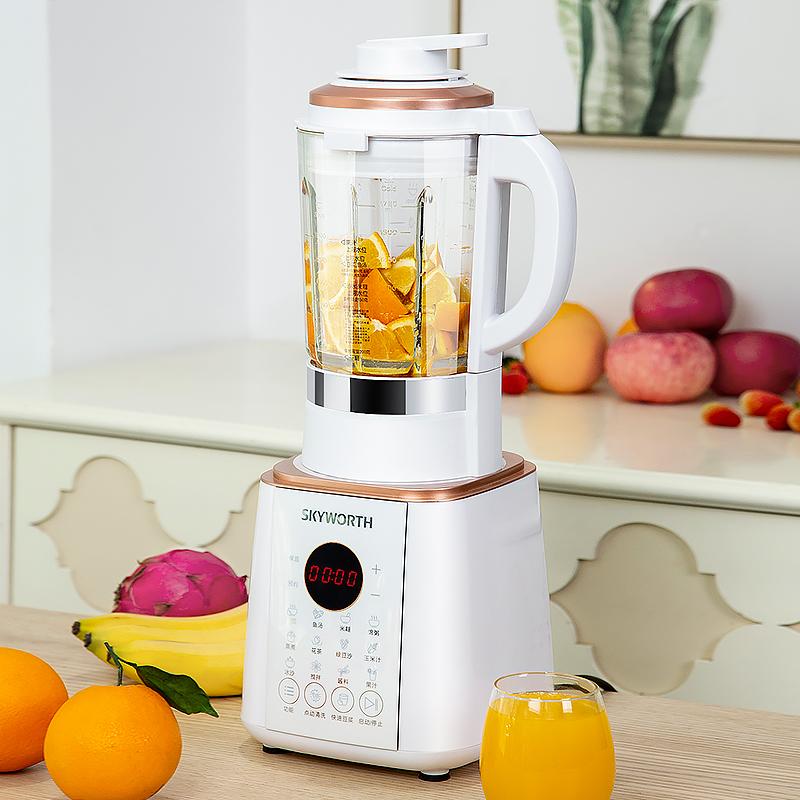 创维触摸屏多功能全自动智能变频破壁豆浆机蒸煮加热免过滤大容量
