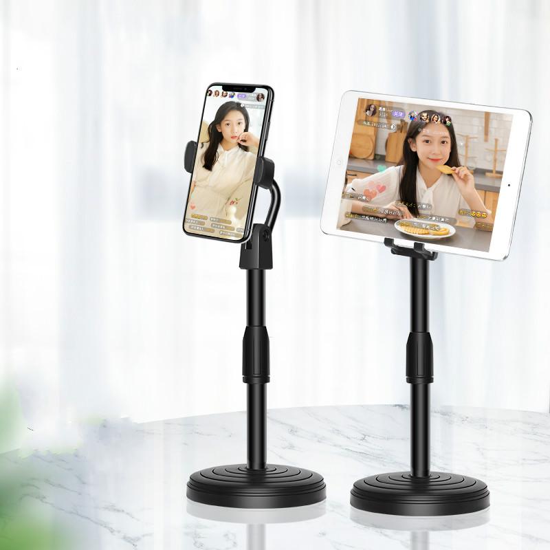 手机直播桌面支架多功能主播设备套装懒人伸缩万能通用可调节支撑