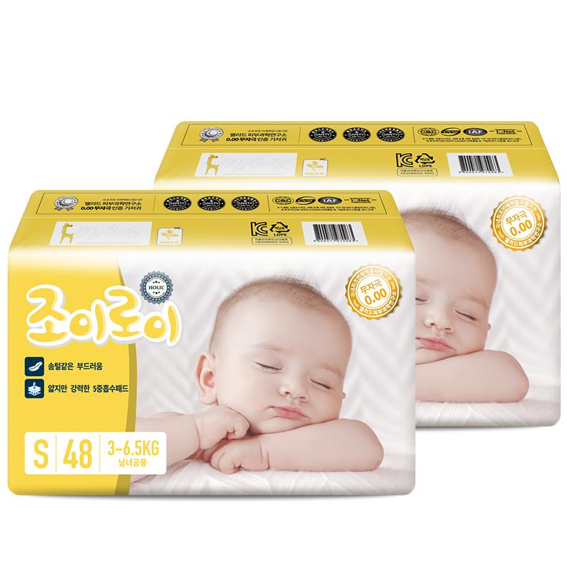 乔伊罗伊婴儿纸尿裤 春夏超薄宝宝尿不湿全芯体s48m44l40xl36片