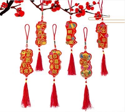 波浪旗装饰拉花商场吊坠室内创意挂件牛年春节新年装饰元旦布置