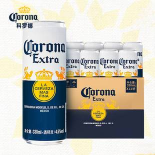 科罗娜 墨西哥风味啤酒330ml*12听