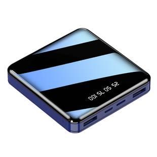 雅酷美原装正品迷你充电宝大容量20000毫安快充自带四线超薄便携3