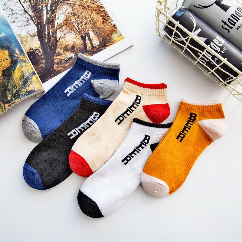 tz2春秋短袜棉袜10双装中筒运动袜男女款颜色齐混发