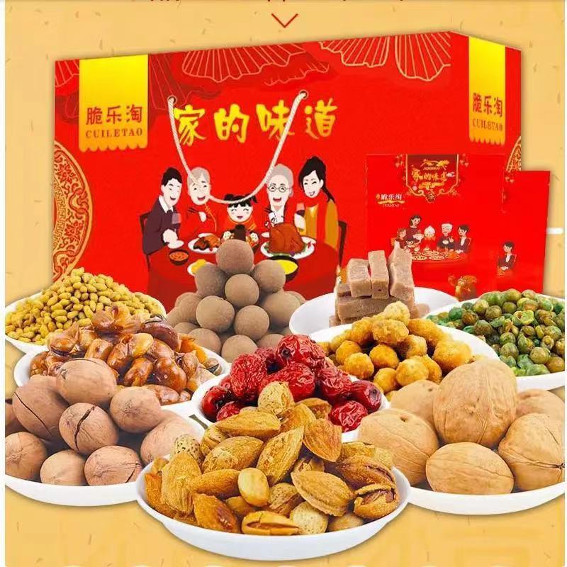 零食大礼包组合装网红小吃干果每日坚果好吃混合坚果休闲食品批发