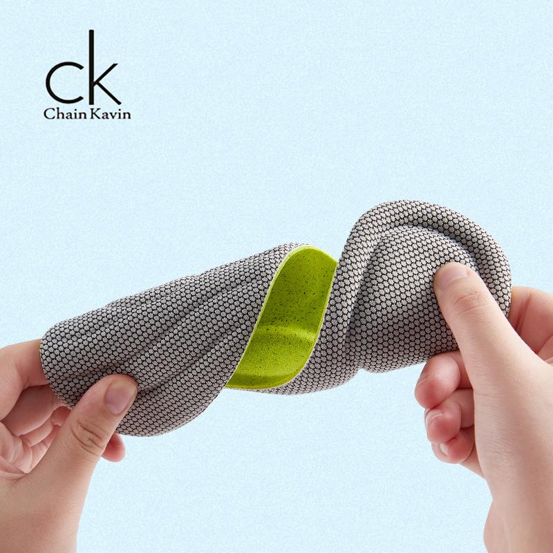 官方专利ChainKavin鞋垫男女款吸汗透气踩屎感抗菌除臭防滑超软底