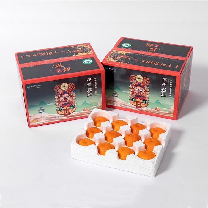衢鲜森柑橘衢州特产新鲜水果包邮当季椪柑蜜桔大果橘子盒装超甜
