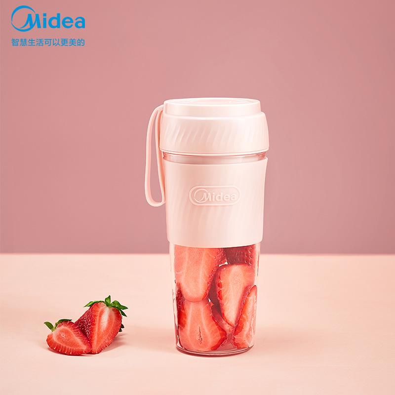 美的榨汁机家用小型多功能榨汁杯迷你电动果汁机便携式充电随行杯