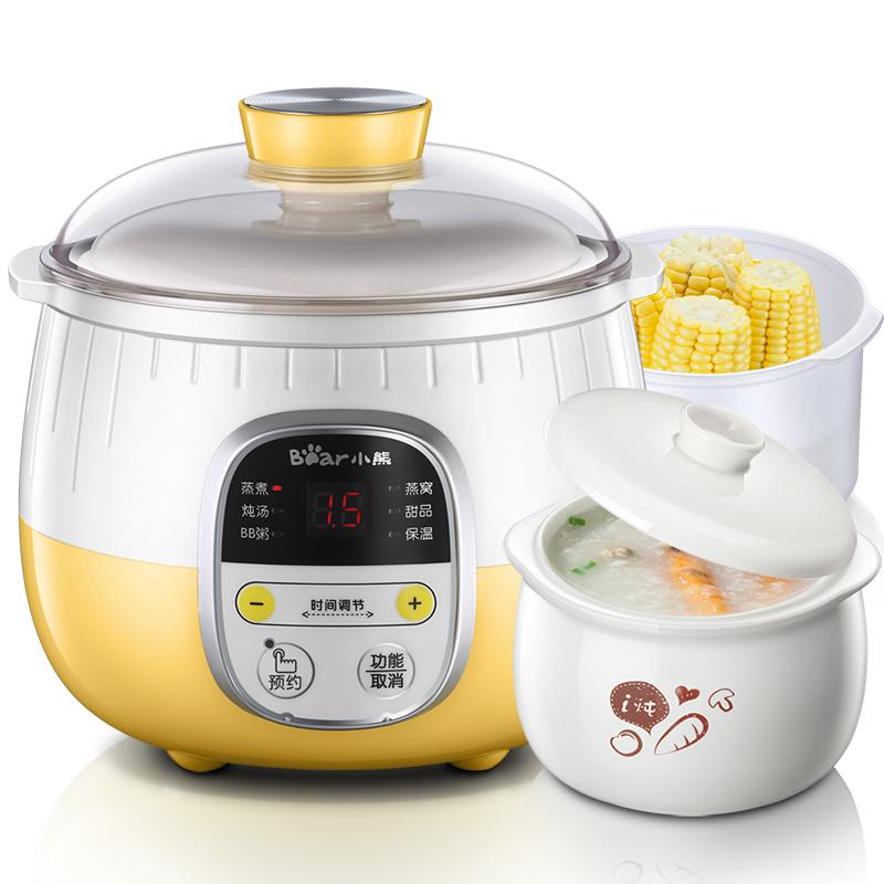 Bear/小熊 DDZ-B08C1小熊电炖锅陶瓷炖锅家用小煲煮粥神器全自动