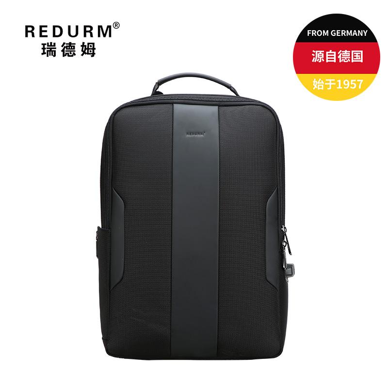 REDURM/瑞德姆双肩包男商务电脑背包大容量出差旅行多功能书包男