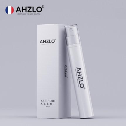 法国AHZLO安哲龙眼镜防雾剂镜片防起雾喷剂冬天泳镜近视镜防雾剂