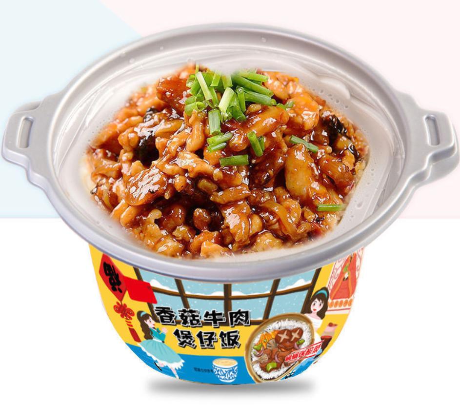 自热米饭速食方便懒人宿舍即食品一箱加热大份量煲仔饭