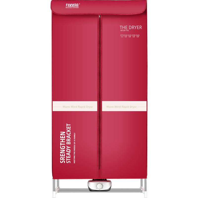干衣机烘干机家用速干衣烘衣机小型烘衣服风干机衣柜折叠器