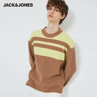 杰克琼斯撞色条纹针织衫+安蓓雯电动牙刷+特步运动小白鞋