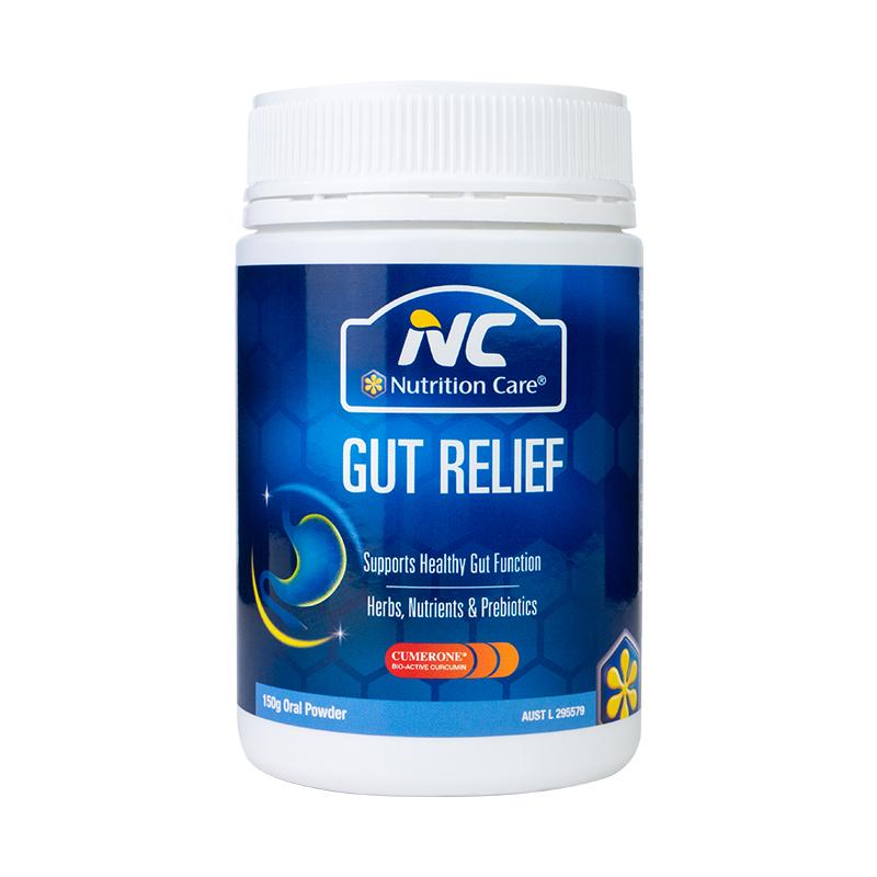 澳洲NC养胃粉成人养胃食品调理肠胃胀气护胃养胃保健品搭配益生菌