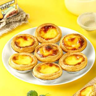 【时光北岸】蛋挞皮蛋挞液套餐家用烘焙