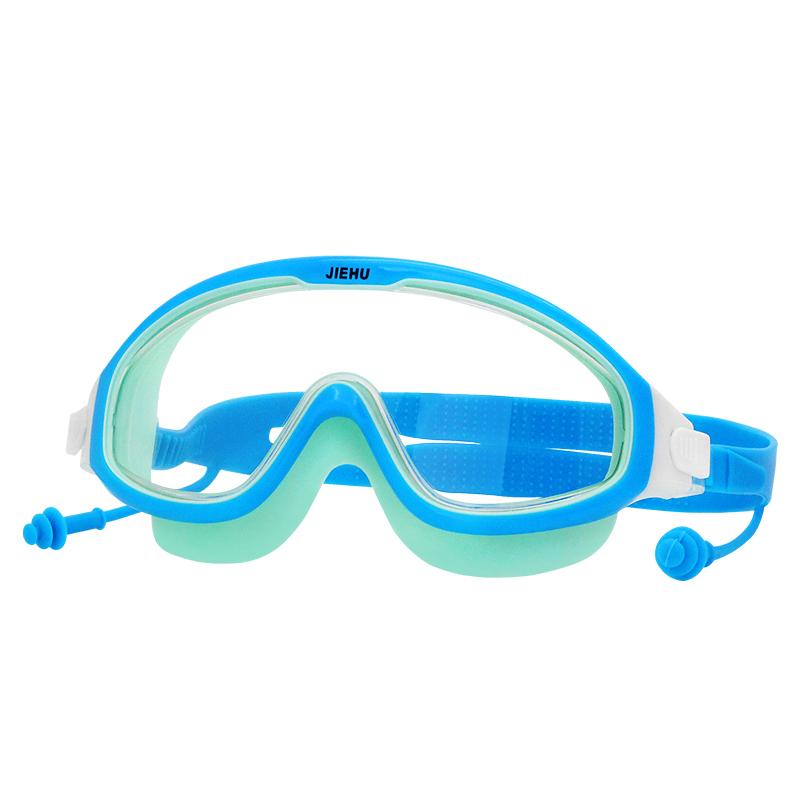 儿童泳镜防水防雾高清专业男童女童泳帽泳镜套装大框游泳眼镜装备