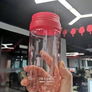 【超值】希乐带盖食品级水杯350ml