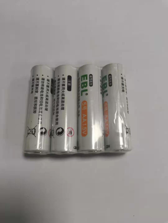 EBL快充5号7号充电电池大容量1.2v镍氢可充电充电器套装ktv话筒麦克风遥控车玩具通用替1.5v锂干耐用七号五号