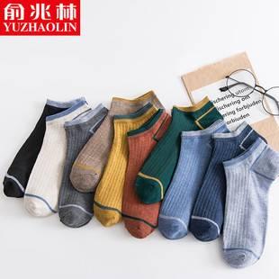 【新疆棉花】俞兆林短袜*10双礼盒装