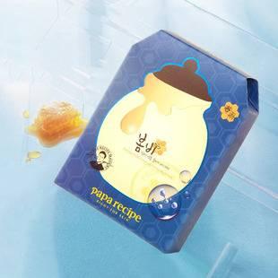 【春雨】蜂蜜蓝肽修复面膜6片