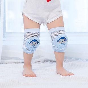 宝宝护膝婴儿幼儿夏季学步爬行护膝套透气小孩防摔儿童护肘学走路