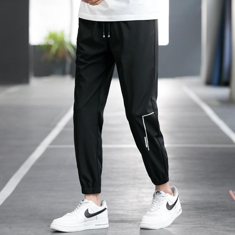 QkqI2021夏季薄款运动裤男裤长裤锦纶冰丝速干裤子男九分束脚裤