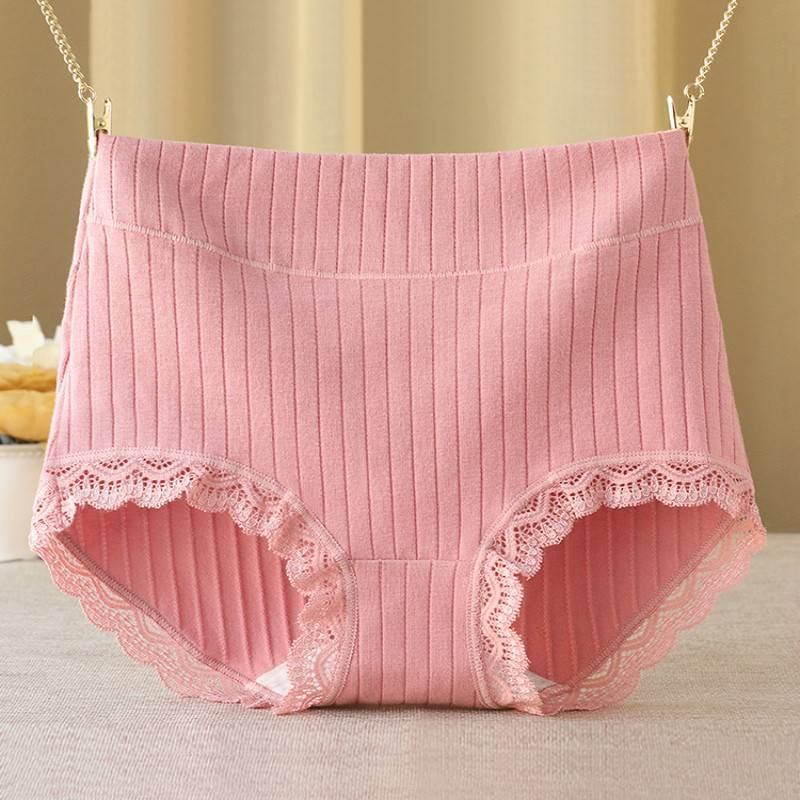 4条装高腰内裤女收腹抗菌提臀塑形收小肚子石墨烯三角裤