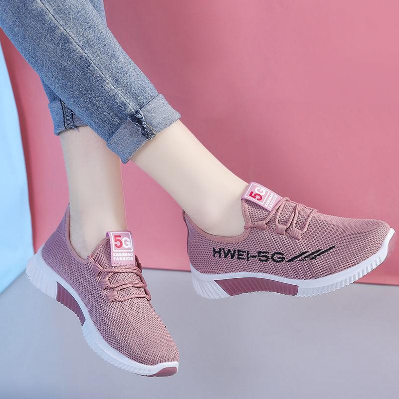 FbzK2021新款夏季老北京布鞋女百搭运动鞋休闲鞋网鞋单鞋女士鞋